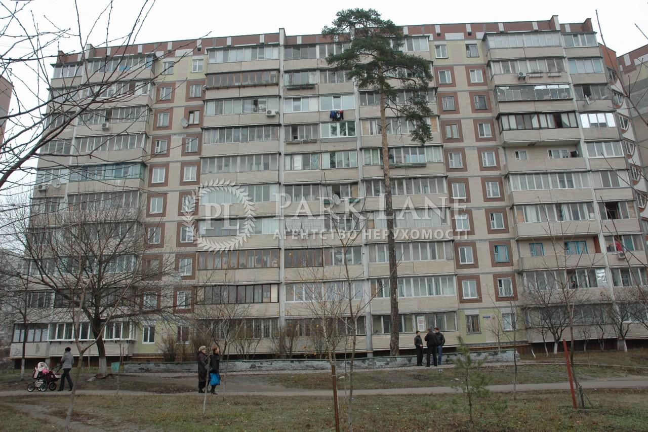 Квартира ул. Чернобыльская, 4/56, Киев, B-80400 - Фото 1