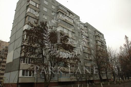 Квартира, Z-778756, 5а
