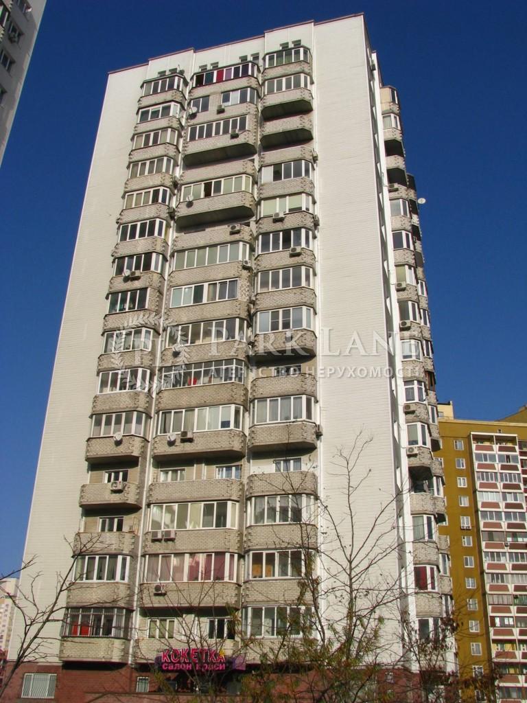 Квартира вул. Княжий Затон, 16а, Київ, A-81585 - Фото 4