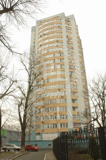 Квартира Котельникова Михаила, 1, Киев, Z-523305 - Фото