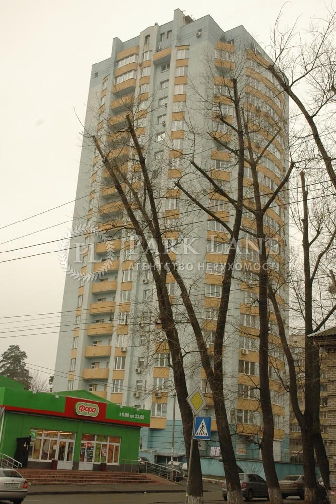 Квартира ул. Котельникова Михаила, 1, Киев, Z-767467 - Фото 2
