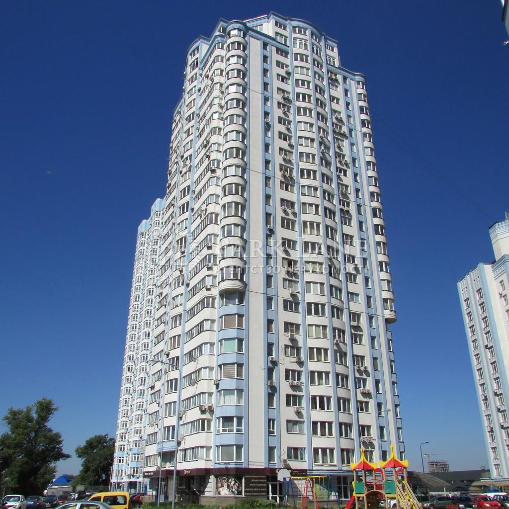 Квартира ул. Днепровская наб., 26, Киев, Z-1169055 - Фото 1
