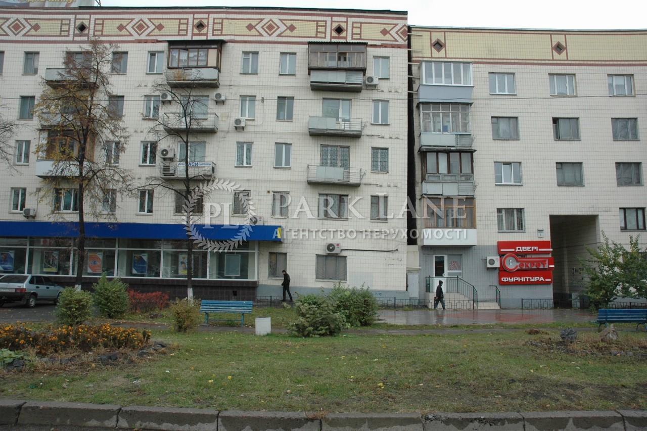 Квартира Победы просп., 9, Киев, Z-763111 - Фото 3