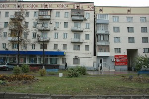 Квартира B-93869, Победы просп., 9, Киев - Фото 4