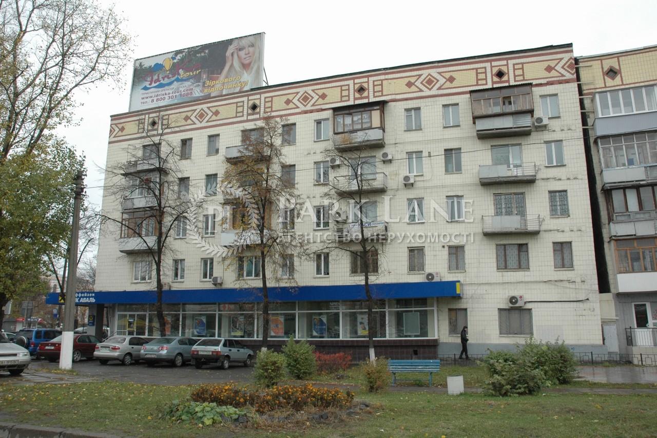 Квартира Победы просп., 9, Киев, Z-763111 - Фото 2