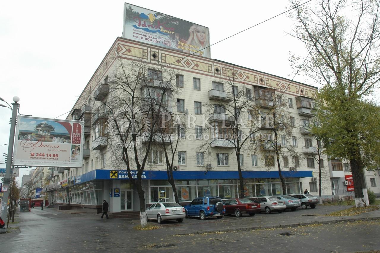 Квартира Победы просп., 9, Киев, Z-763111 - Фото 1