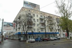 Квартира B-93869, Победы просп., 9, Киев - Фото 2