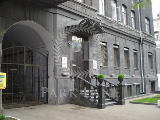 Квартира, D-30612, 14