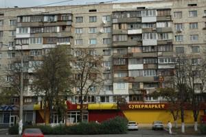 Квартира Z-614451, Кирилловская (Фрунзе), 122/1, Киев - Фото 3