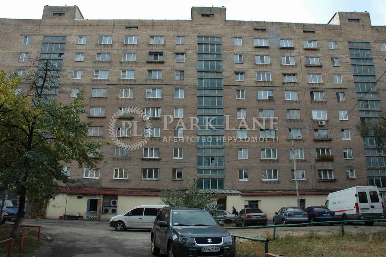 Квартира ул. Кирилловская (Фрунзе), 122/1, Киев, Z-614451 - Фото 1