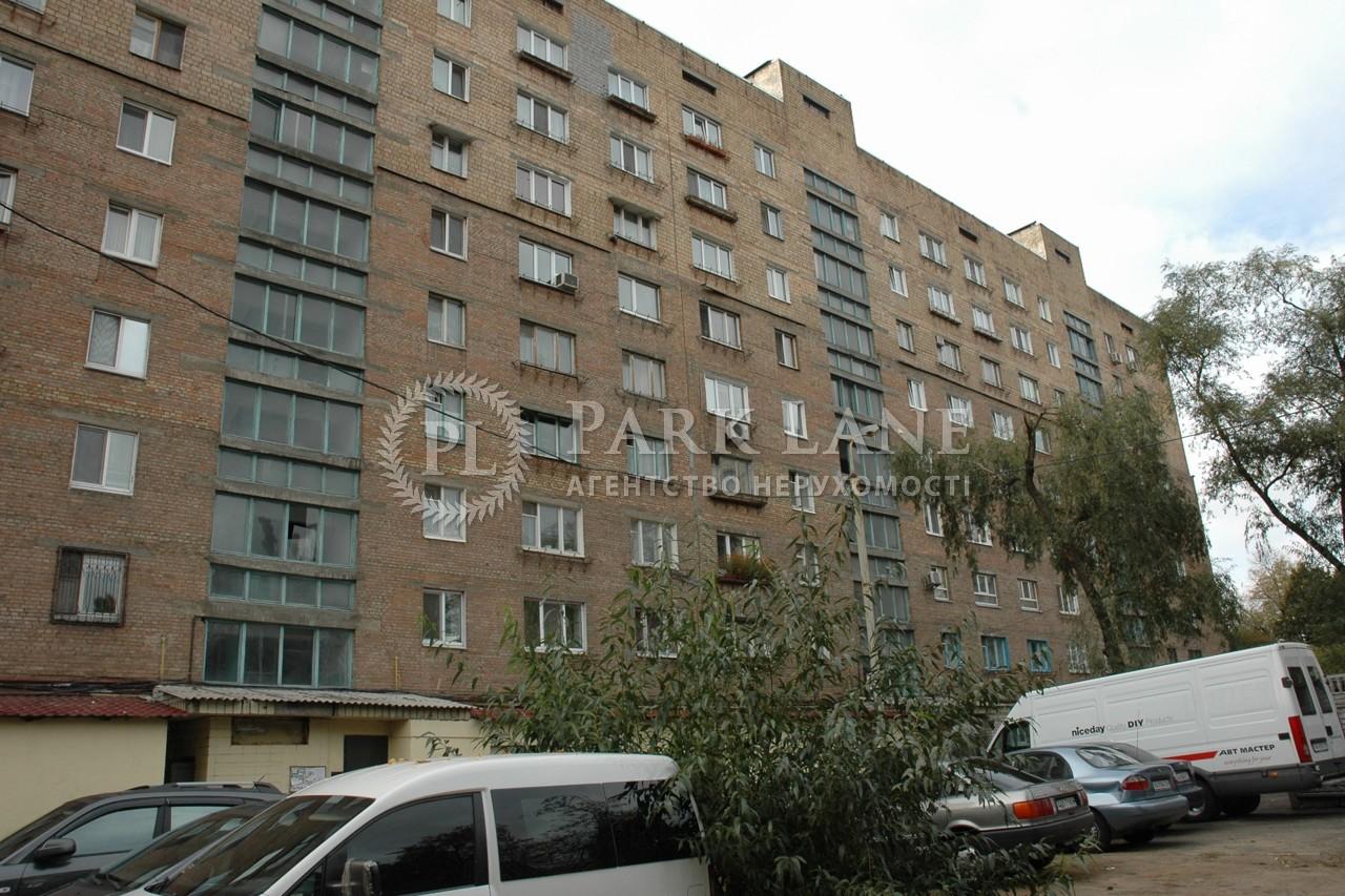 Квартира ул. Кирилловская (Фрунзе), 122/1, Киев, Z-614451 - Фото 2
