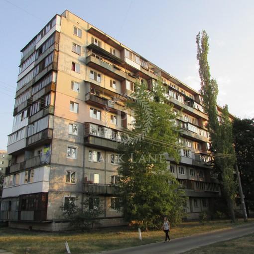Apartment, R-19764, 19