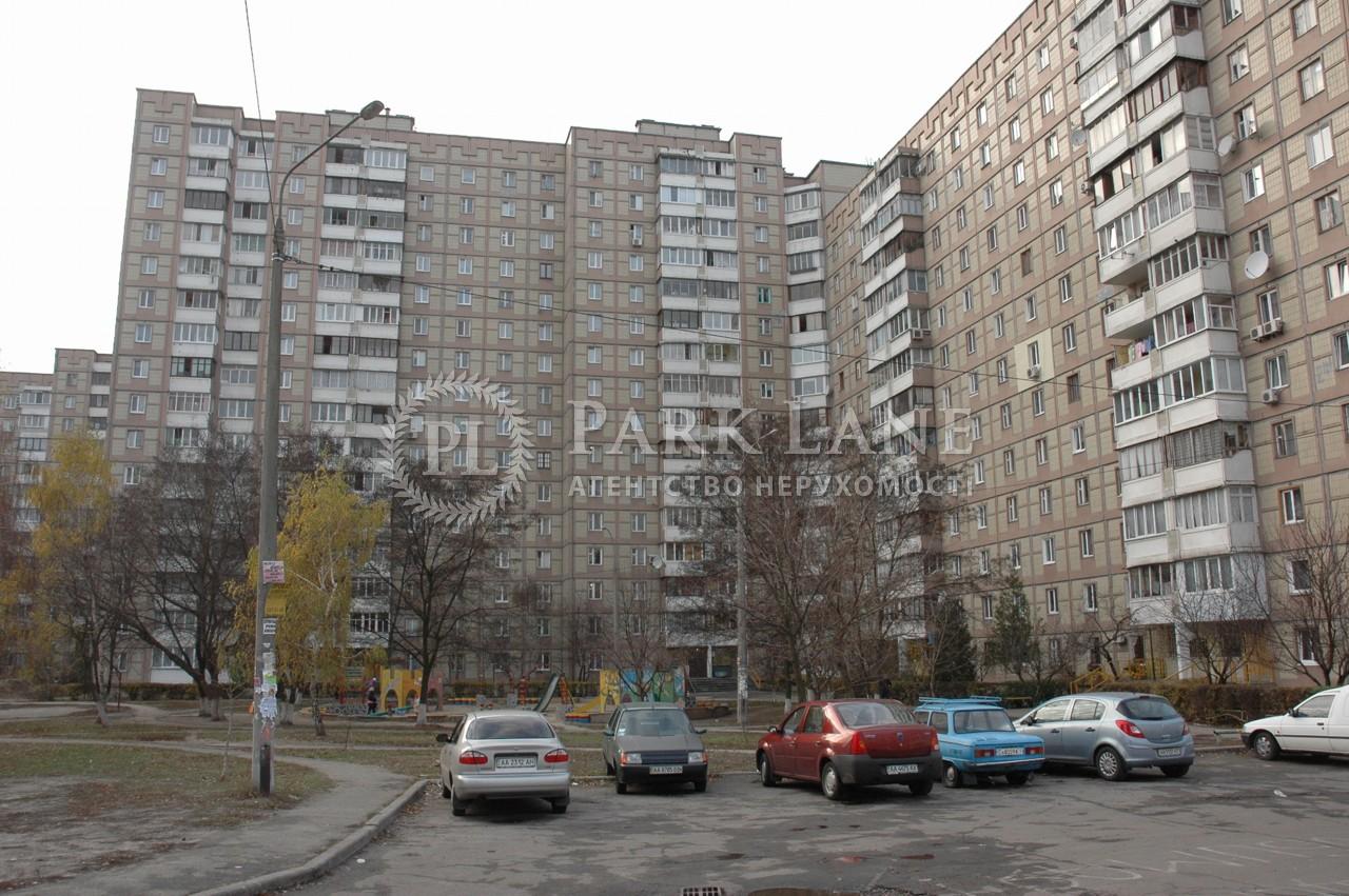 Квартира ул. Академика Ефремова (Уборевича Командарма), 17, Киев, Z-585779 - Фото 1