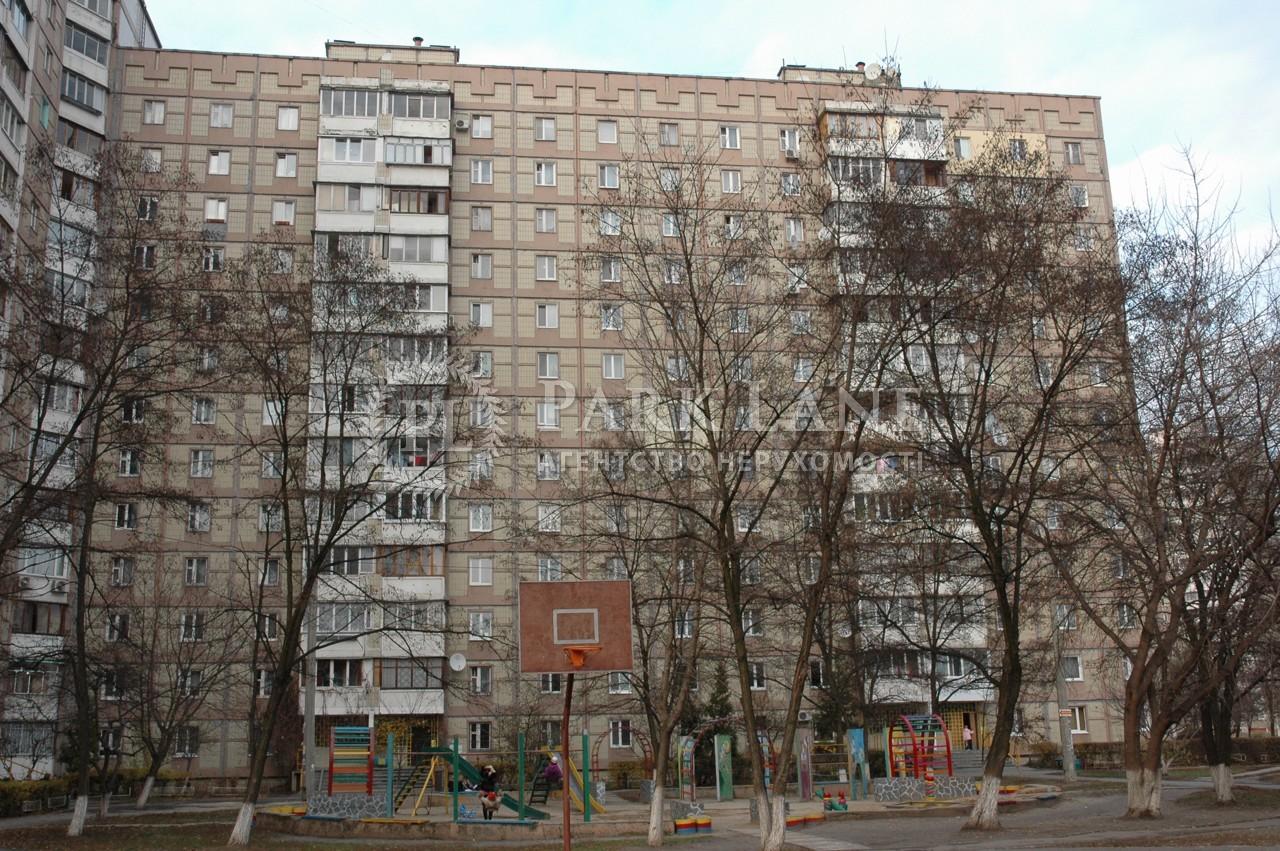 Квартира ул. Академика Ефремова (Уборевича Командарма), 17, Киев, Z-585779 - Фото 15