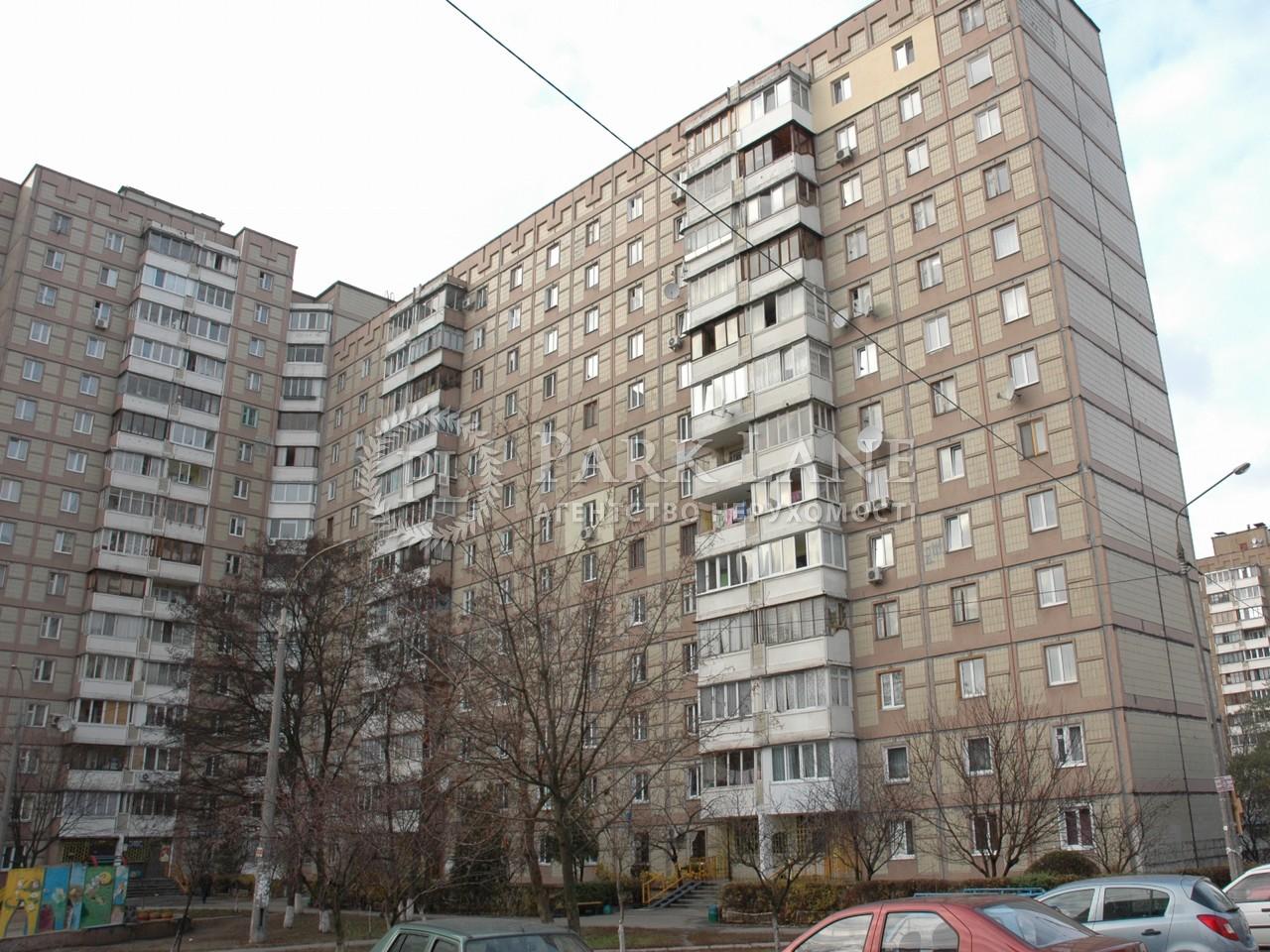 Квартира ул. Академика Ефремова (Уборевича Командарма), 17, Киев, Z-585779 - Фото 16