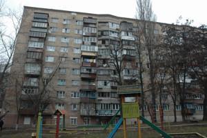 Квартира B-98068, Львівська, 51, Київ - Фото 1
