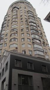 Коммерческая недвижимость, J-27997, Несторовский пер., Шевченковский район