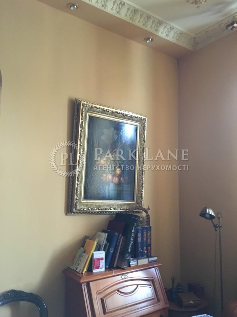 Квартира ул. Хмельницкого Богдана, 35/1, Киев, Z-1795384 - Фото 23