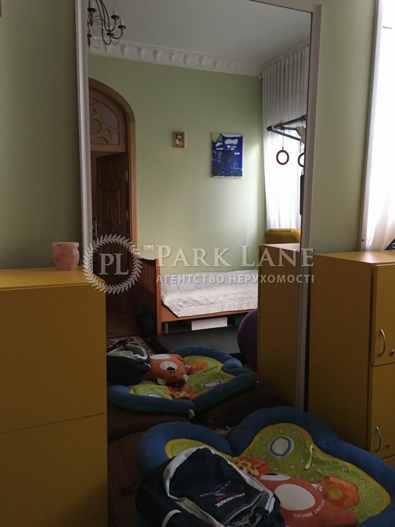 Квартира ул. Хмельницкого Богдана, 35/1, Киев, Z-1795384 - Фото 10