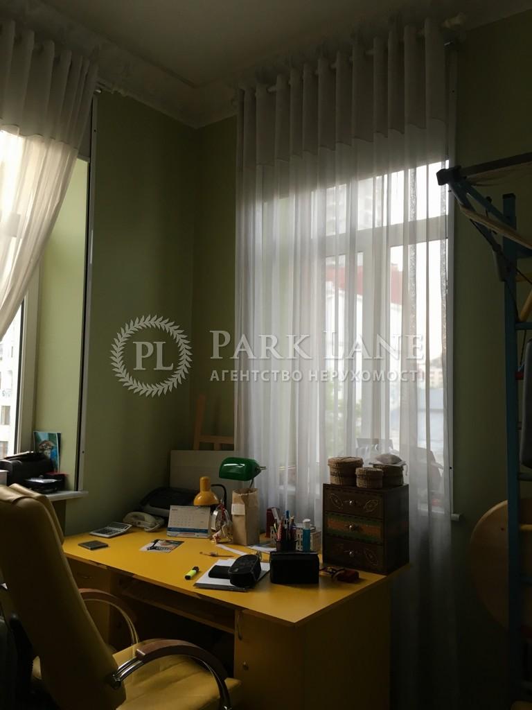 Квартира ул. Хмельницкого Богдана, 35/1, Киев, Z-1795384 - Фото 12