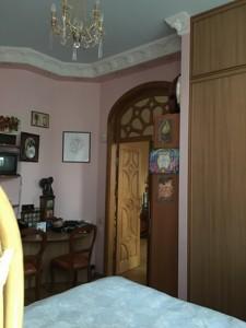 Квартира Z-1795384, Хмельницкого Богдана, 35/1, Киев - Фото 11