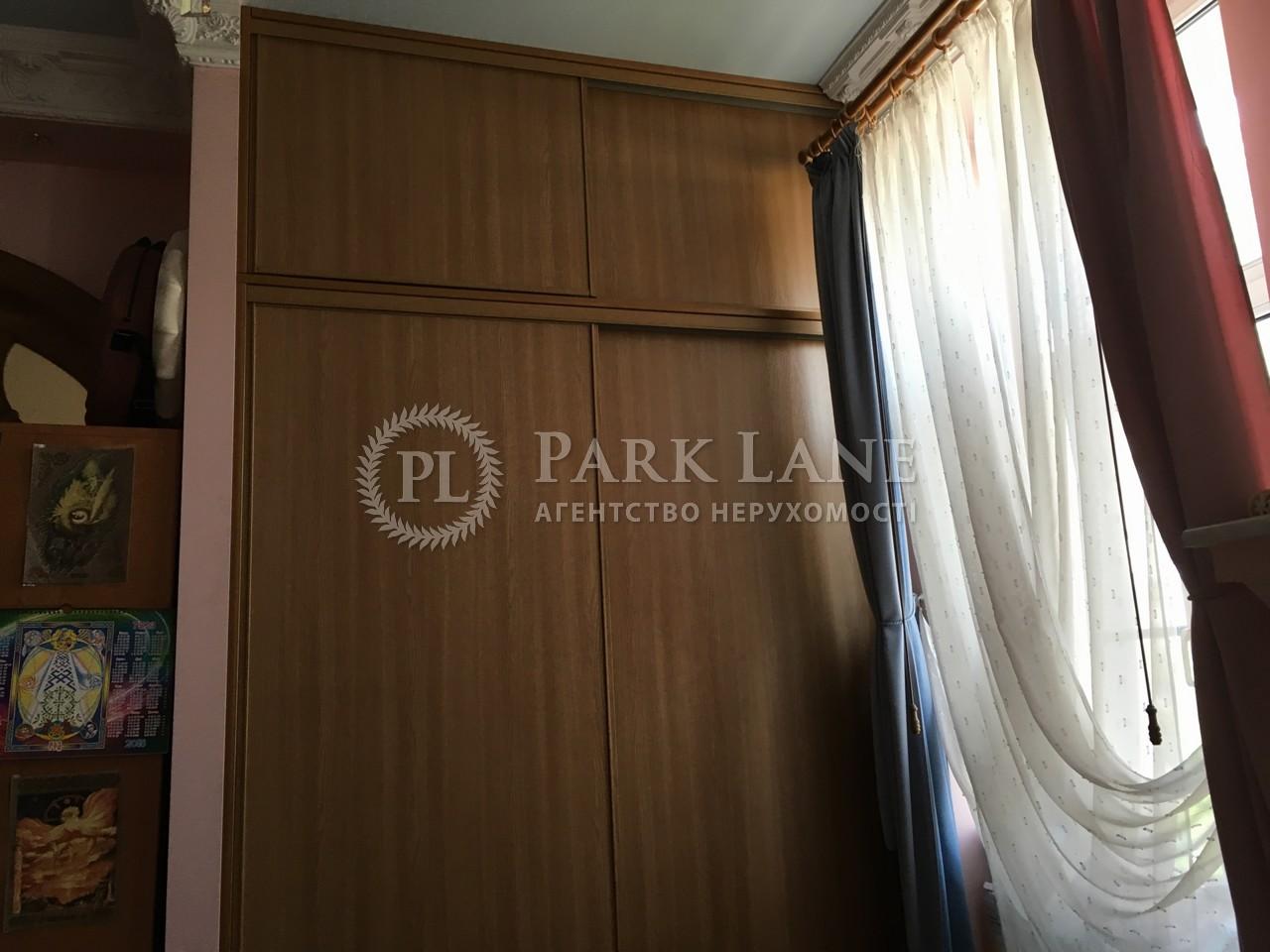 Квартира ул. Хмельницкого Богдана, 35/1, Киев, Z-1795384 - Фото 25