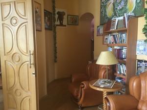 Квартира Z-1795384, Хмельницкого Богдана, 35/1, Киев - Фото 16