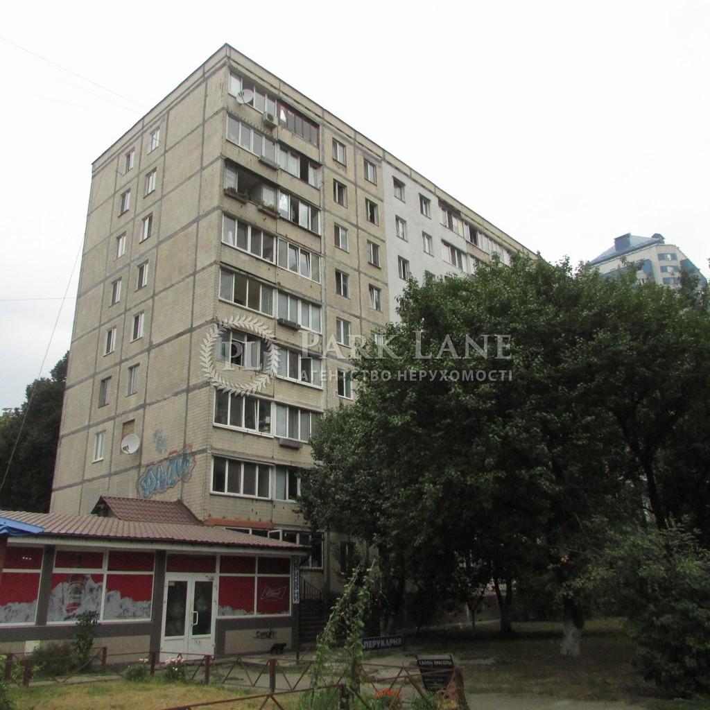 Квартира ул. Коласа Якуба, 6, Киев, Z-791852 - Фото 1