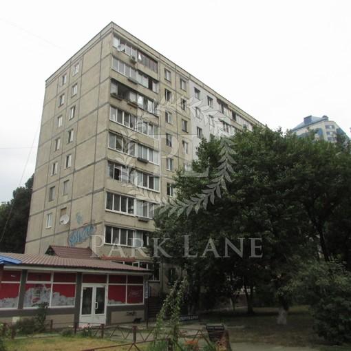 Квартира, Z-526862, 6
