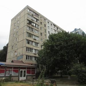 Квартира Z-526862, Коласа Якуба, 6, Київ - Фото 1