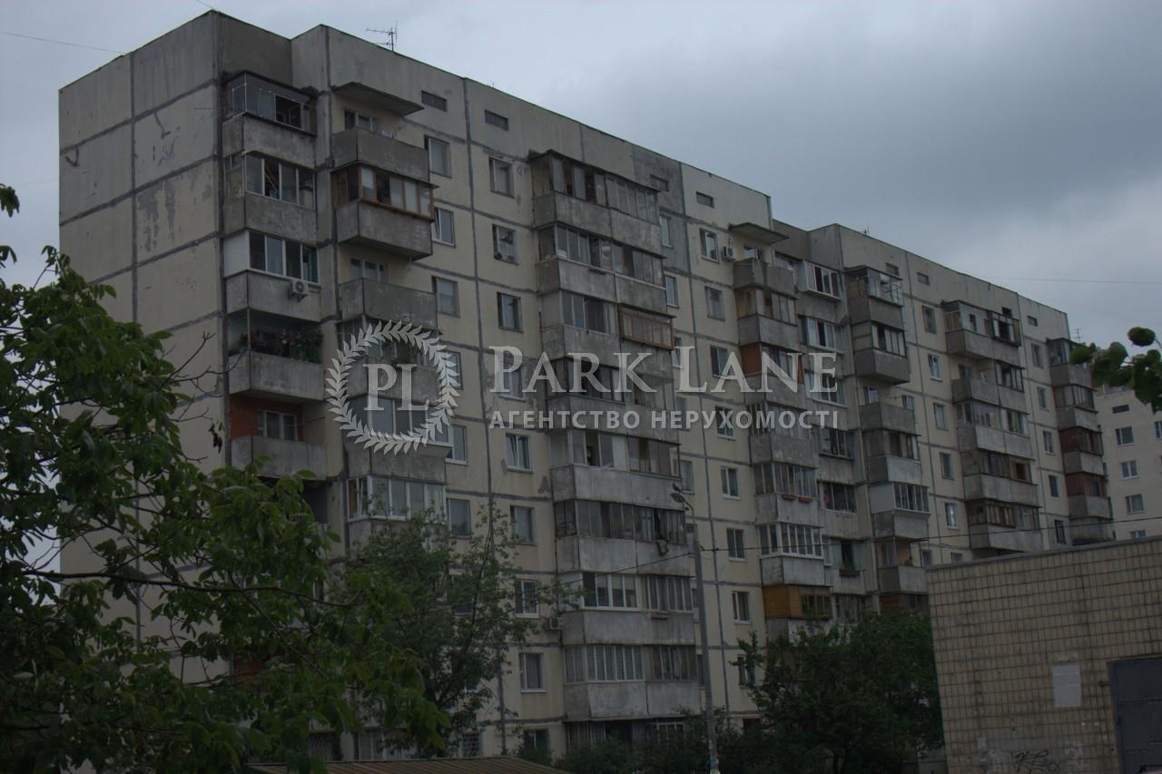 Квартира ул. Северная, 18, Киев, Z-791506 - Фото 1