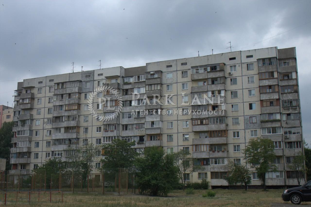 Квартира ул. Северная, 18, Киев, Z-791506 - Фото 2