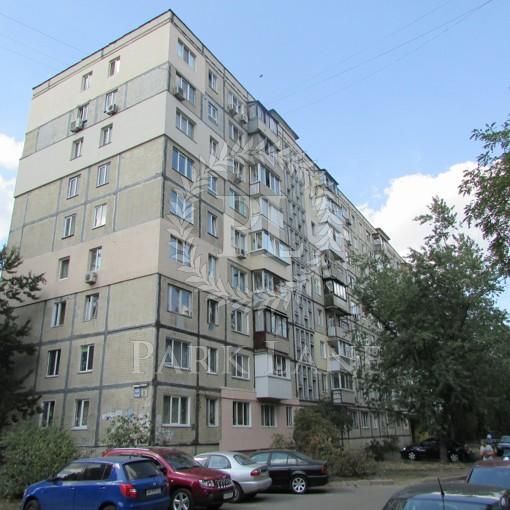 Квартира Днепровская наб., 5а, Киев, Z-545098 - Фото