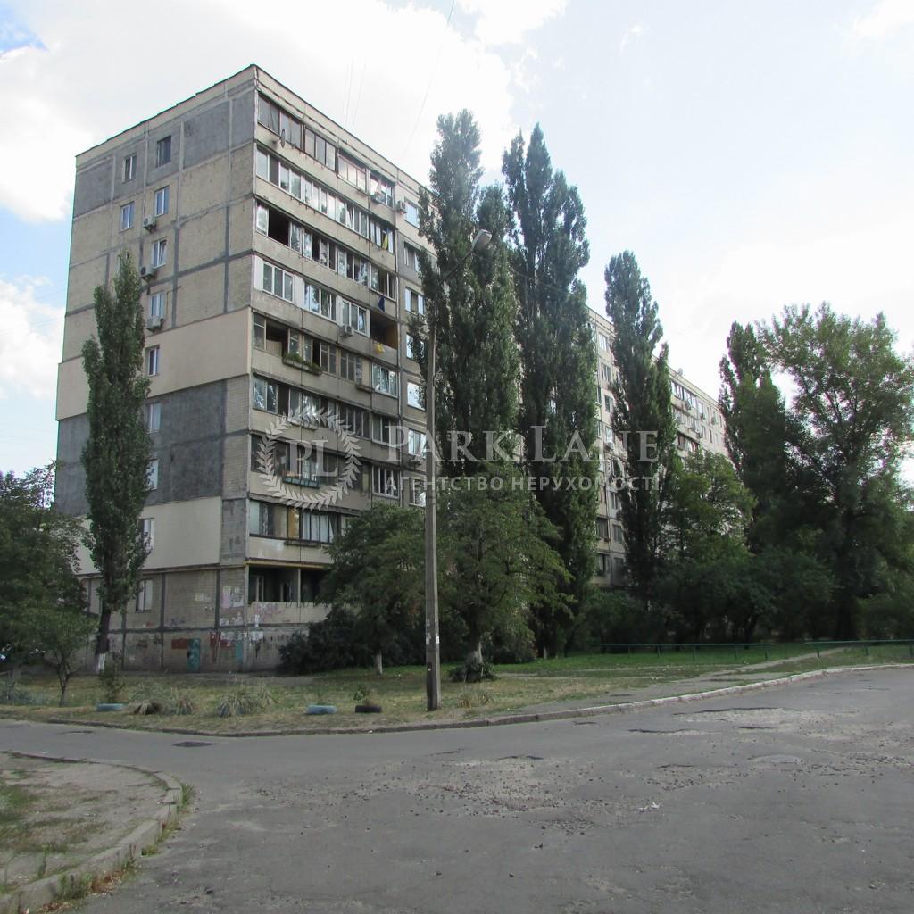 Квартира ул. Днепровская наб., 5а, Киев, C-85973 - Фото 3