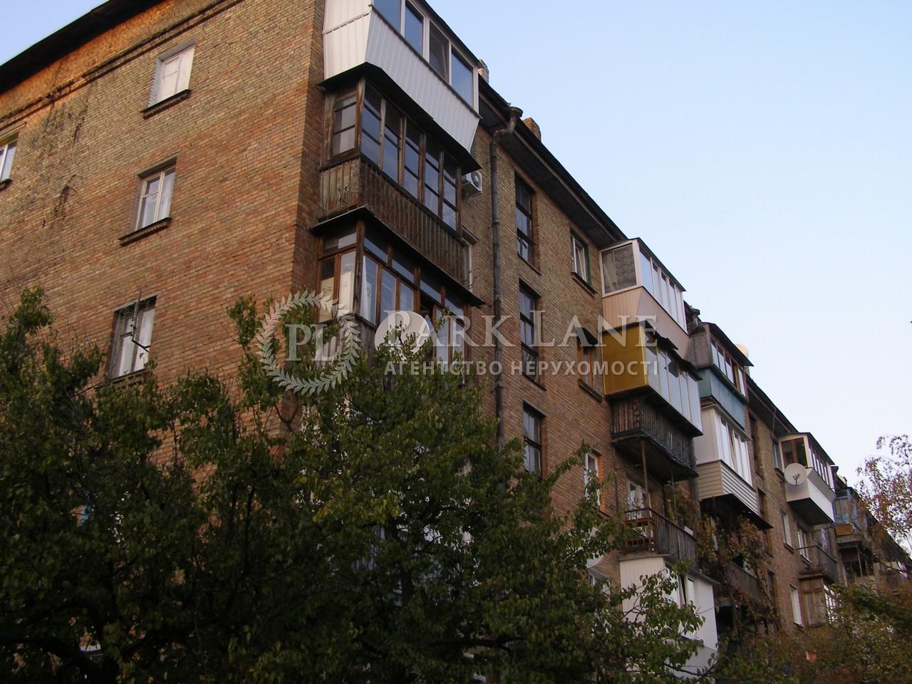 Квартира ул. Алма-Атинская, 56, Киев, Z-806234 - Фото 1