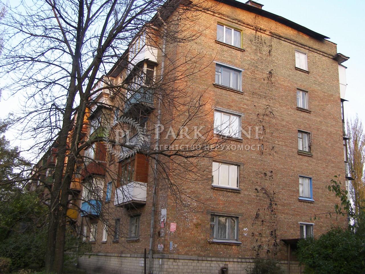 Квартира ул. Алма-Атинская, 56, Киев, Z-806234 - Фото 2