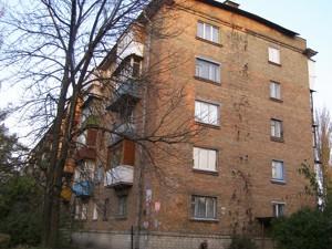 Квартира Z-806234, Алма-Атинская, 56, Киев - Фото 2