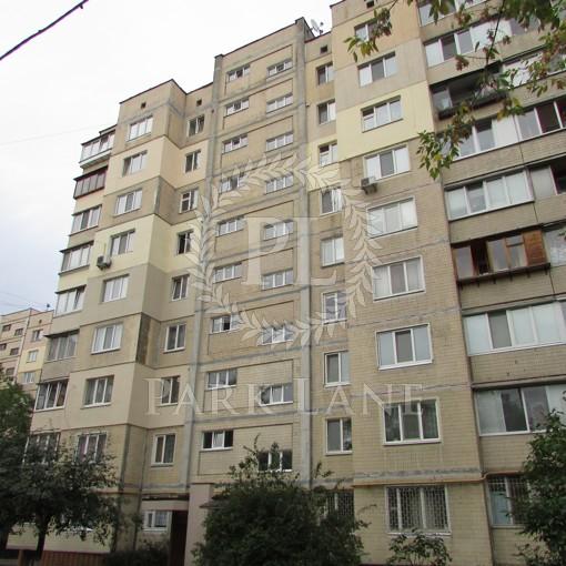Квартира, N-20656, 7