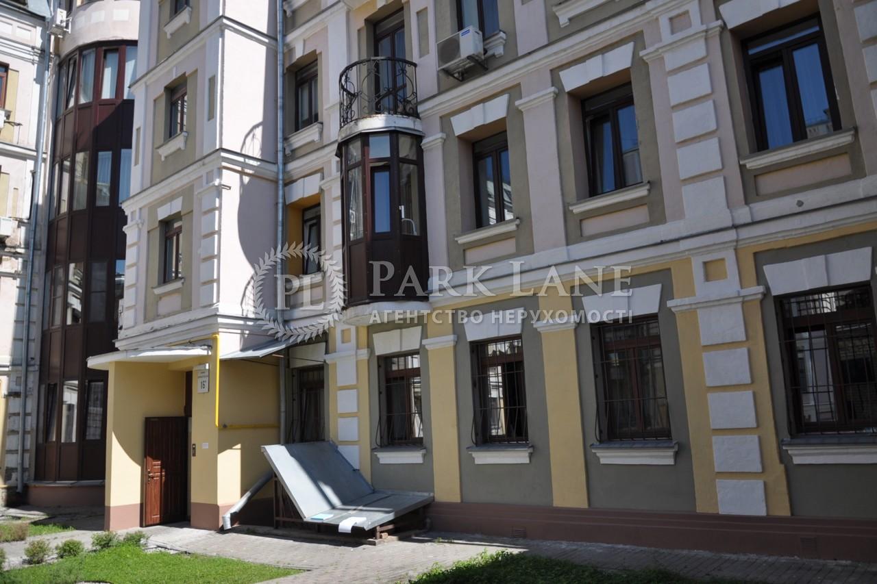 Квартира ул. Борисоглебская, 16в, Киев, I-32627 - Фото 16