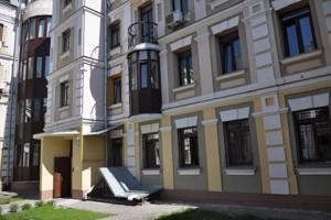 Квартира I-32627, Борисоглебская, 16в, Киев - Фото 2