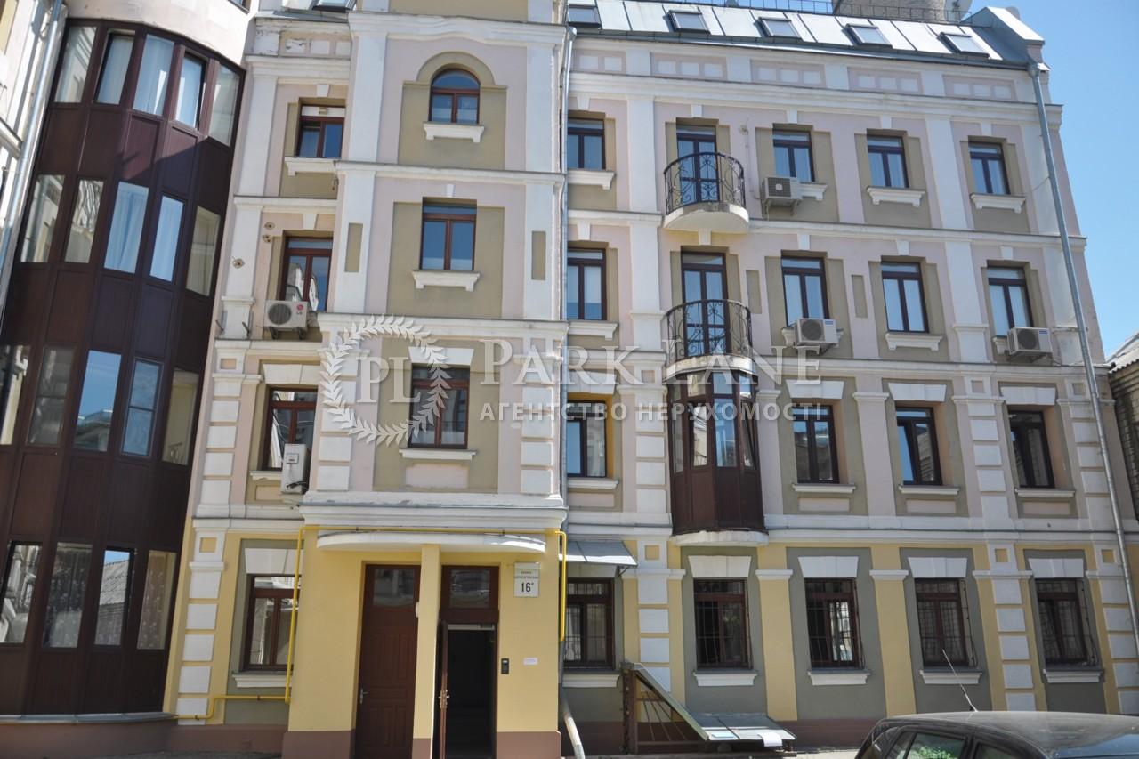 Квартира ул. Борисоглебская, 16в, Киев, I-32627 - Фото 1