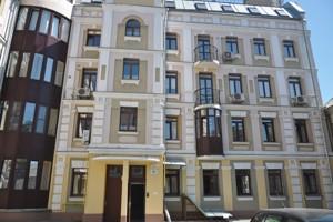 Квартира I-32627, Борисоглебская, 16в, Киев - Фото 1