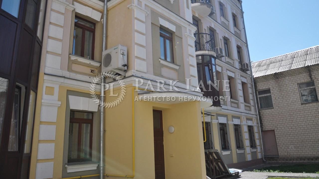 Квартира ул. Борисоглебская, 16в, Киев, I-32627 - Фото 17