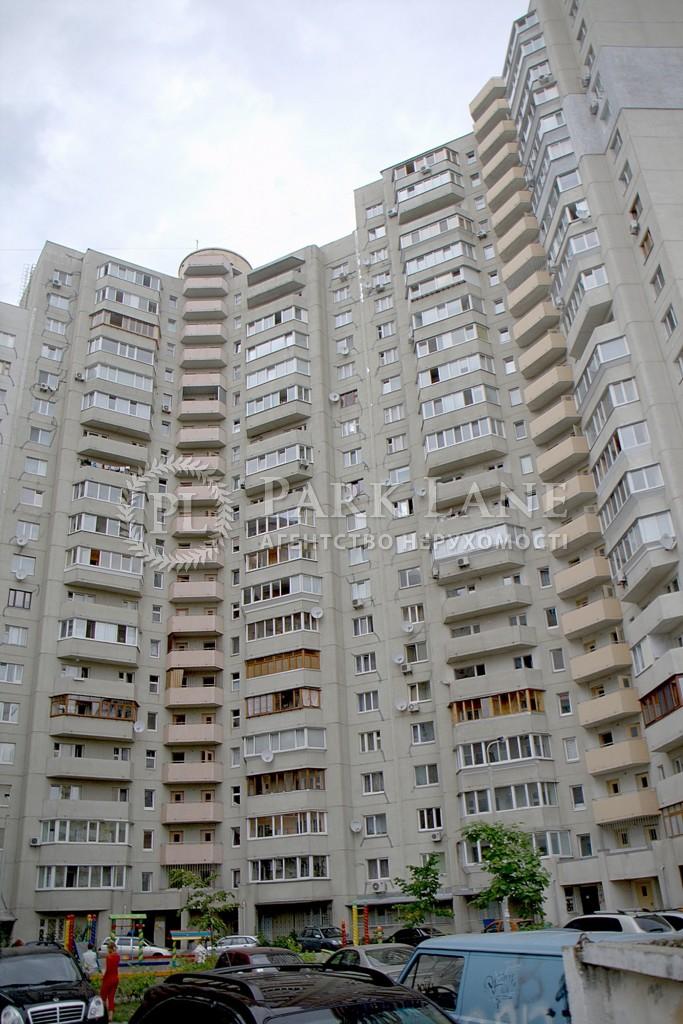 Квартира ул. Бальзака Оноре де, 6, Киев, Z-1276195 - Фото 6