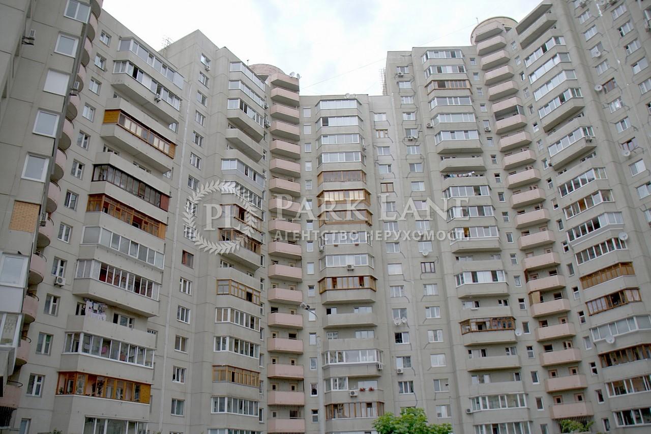 Квартира ул. Бальзака Оноре де, 6, Киев, Z-1276195 - Фото 1