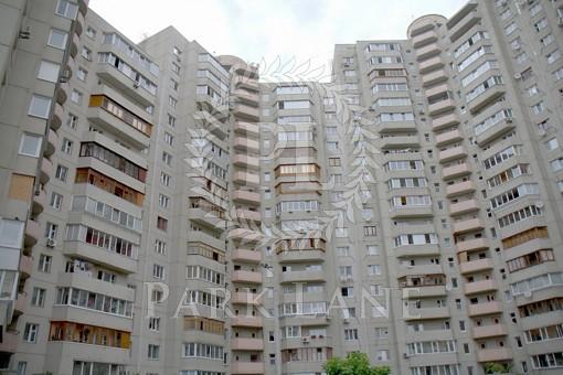 Квартира Бальзака Оноре де, 6, Киев, Z-764945 - Фото