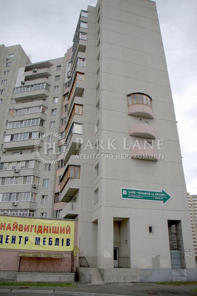 Квартира ул. Бальзака Оноре де, 6, Киев, Z-1276195 - Фото 7