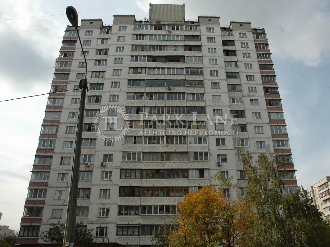Квартира ул. Попова Александра, 15, Киев, Z-825840 - Фото 2