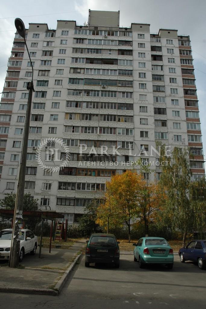 Квартира ул. Попова Александра, 15, Киев, Z-825840 - Фото 1