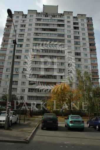 Квартира Попова Александра, 15, Киев, Z-632149 - Фото